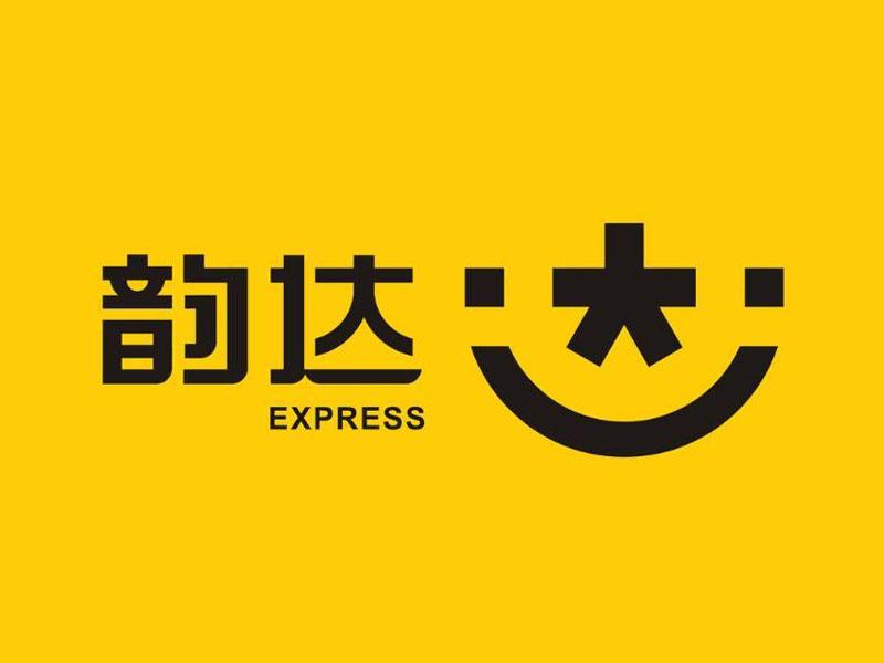 UDA International Express
