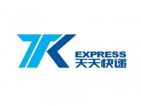 TTK EXPRESS